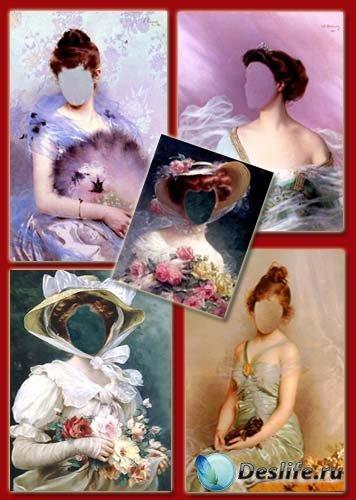 Старинная галерея 2 - 5 Женских костюмов для фотошопа
