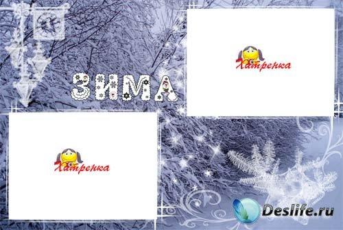 Рамочка - снежная зима