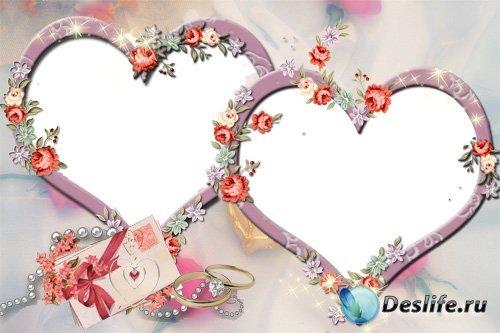 Два сердца - Свадебная рамка для фотошопа