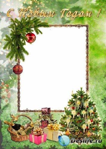Рамка для фотошоп – С новым годом!