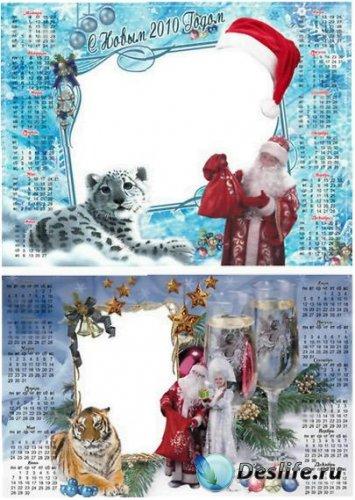 Новогодние календари на 2010 год