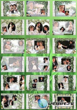 Рамки-шаблоны для оформления свадебного фотоальбома