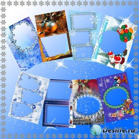 Рамки - Новогодние приключения Ч1