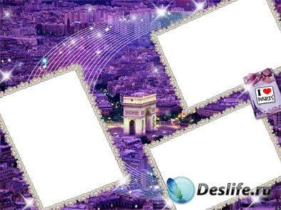 Воспоминание о Париже - Рамка для фотошопа