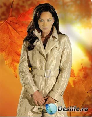 Осень - Костюм для фотошопа