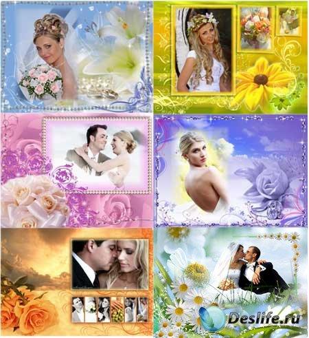 PSD Рамки для ваших свадебных фотографий