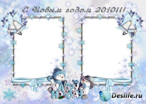 Рамка для фотошоп – С новым годом! Светлая!