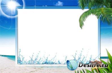 Море, пляж - Рамка для фотошопа