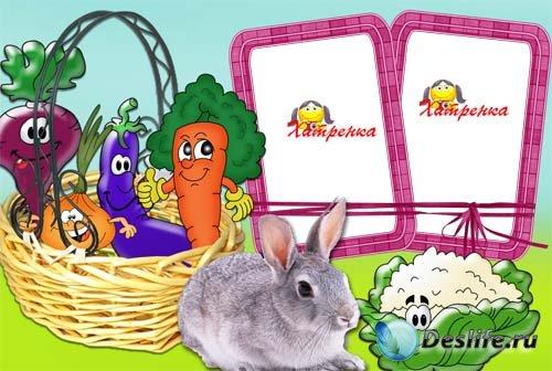 Рамочка с веселыми овощами