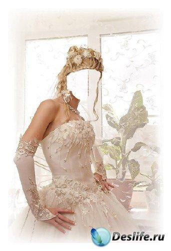 Костюм для фотошоп – Невеста