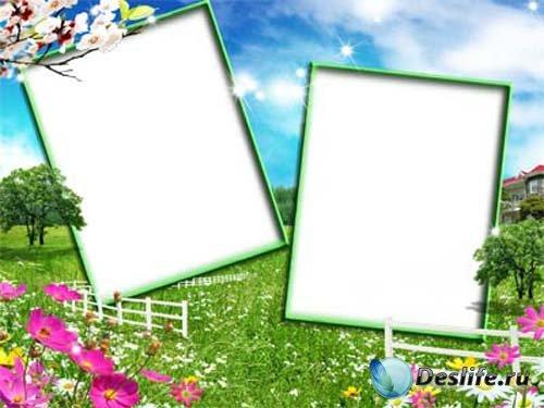 Наше лето - Рамка для фотошопа