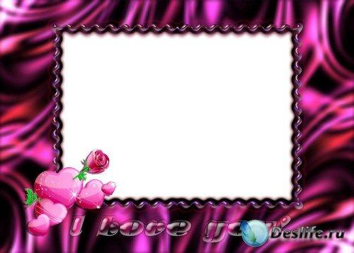 Рамка для фотошоп – I love you