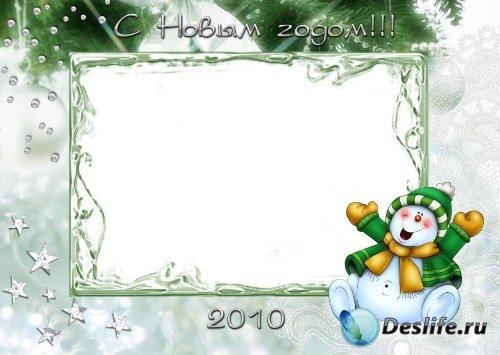 Рамка для фотошоп – С новым годом! Снеговик