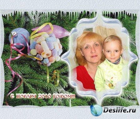 Фоторамка для фотошопа - С Новым годом!!!