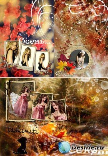 Осень 2 - Рамочки для фотошопа