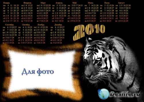 Календарь на 2010 год - Стильный