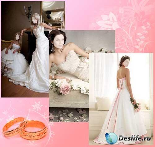 Шаблоны для фото - Невесты