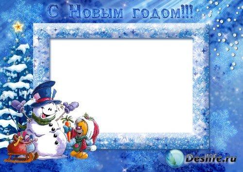 Рамка для фотошоп – Снеговик
