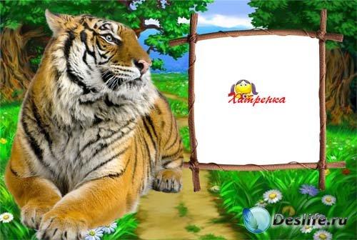 Рамочка для фотошоп - с тигром