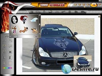 Виртуальный тюнинг 2009 - тюнинг по фотографии