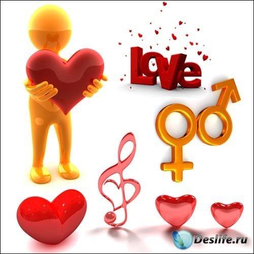 3D Love - Клипарт