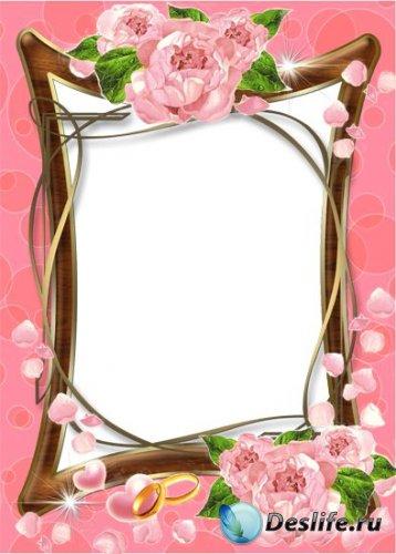 Неземная красота - Рамка для фотошопа