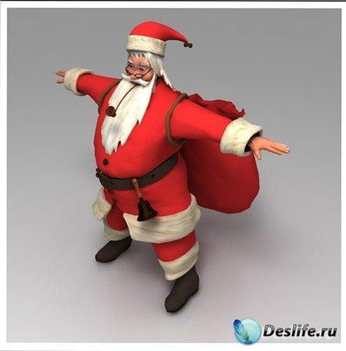 Санта Клаус - 3D модель