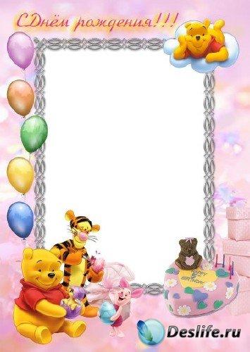 Рамка для фотошоп – День рождения 5 лет