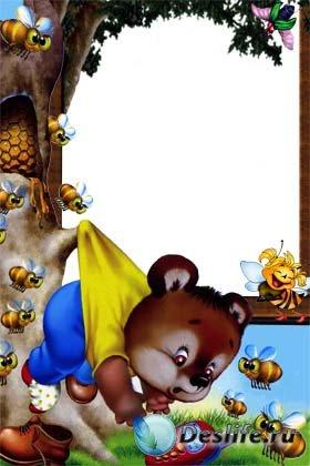 Рамочка - В поход за мёдом