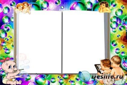 Рамочка для фотошопа - Детский альбом