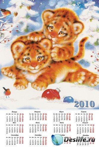 Календарь для фотошоп – Тигрята в снегу