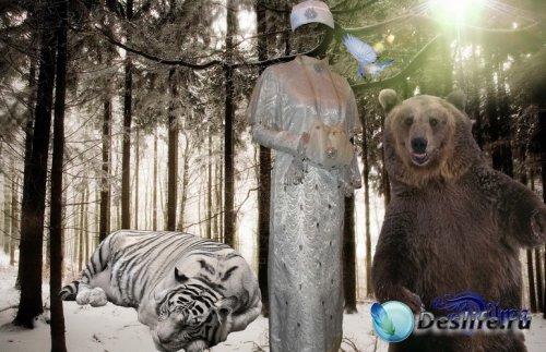 Костюм для фотошоп - Снегурка со зверями