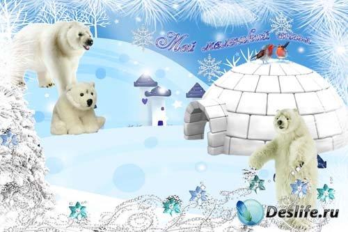 Коллаж зимний с белыми медведями