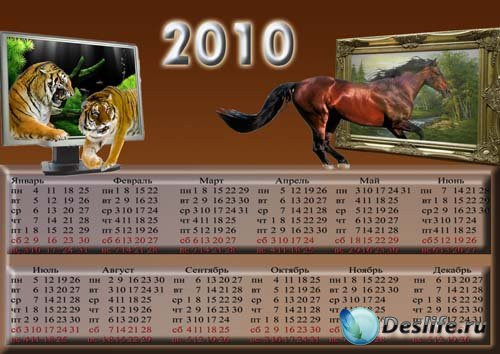 Календарь на 2010 год - Фантазия