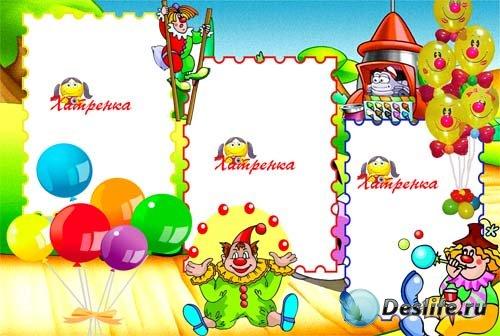 Праздничная рамка - с днем рождения!!!