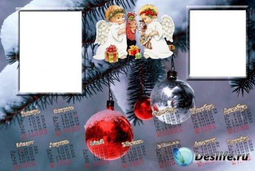 Рамка - календарь Новогодняя