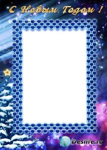 Рамка для фотошоп – Новогоднее волшебство