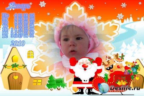 Календарик - рамка на январь 2010 года