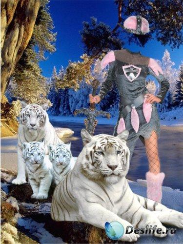 Костюм для фотошопа – Девочка с тиграми