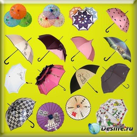 Клипарт - Зонтики на любой вкус