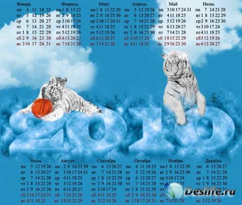 Календарь на 2010 год - Белый тигр