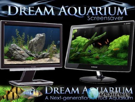 Dream Aquarium 1.214 (Full Registered) (2009)