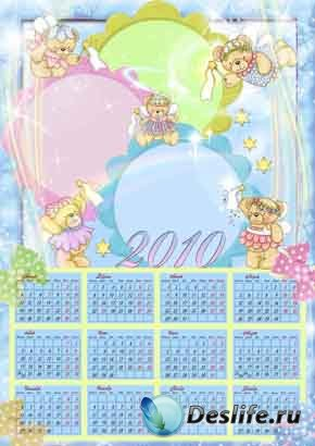 Рамочка календарь - Детский