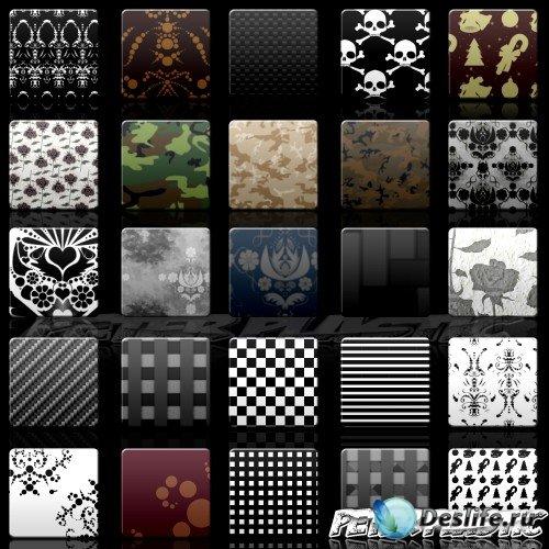 Patterns Pack -  Заливки для фотошопа
