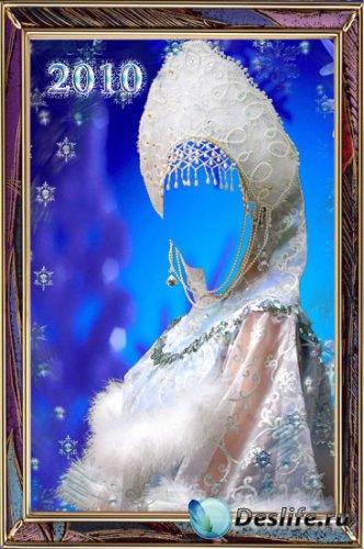 Костюм для фото – Портрет снежной королевы