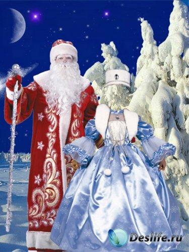 Костюм для фото – Дед мороз и снегурочка