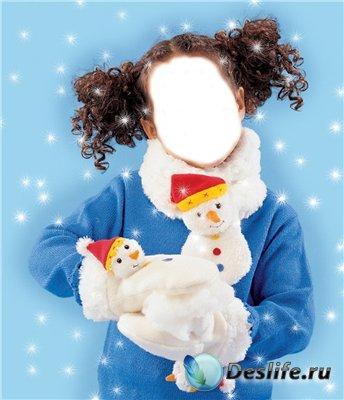 Детский костюм для фотошоп - Кудряшка Сью