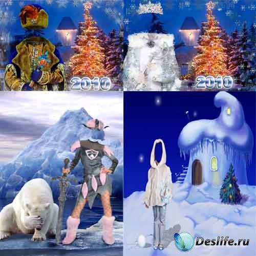 Детские зимние костюмы для фото