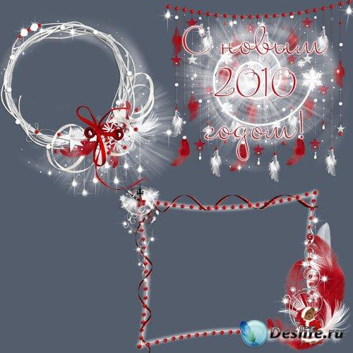 Набор новогодний, красный