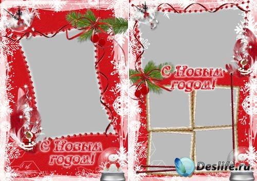 Набор красных рамок для фото «С новым годом»